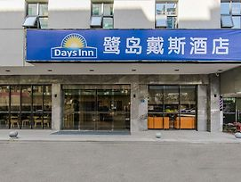 Days Inn By Wyndham Business Place Xiamen Ludao photos Exterior