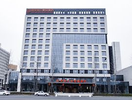 Qin Huang Yong An Boutique Hotel photos Exterior