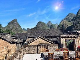 Old Manor House Yangshuo photos Exterior
