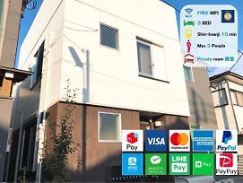 Shin Koenji Guesthouse Female Only And Private Room photos Exterior