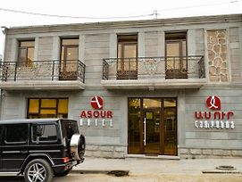 Asour Hotel photos Exterior