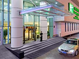 Holiday Inn Harbin City Centre photos Exterior