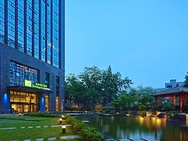 Holiday Inn Express Hangzhou Huanglong photos Exterior