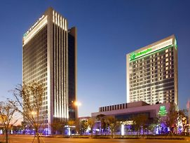 Holiday Inn Suzhou Huirong Plaza photos Exterior