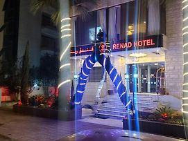 Renad Hotel photos Exterior