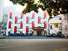 Thank Inn Chain Hotel Hunan Chenzhou Beihu District Wuling Square photos Exterior