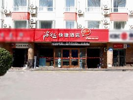 Thank Inn Chain Hotel Shandong Qingdao Development Zone Qiantangjiang Road photos Exterior