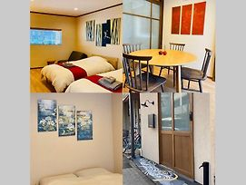 New Modern-Japanese Guest House W/ Pocket Wifi photos Exterior