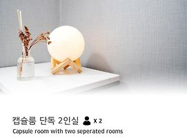 Incheon Airport Capsule Hotel Fly Me To The Moon photos Exterior