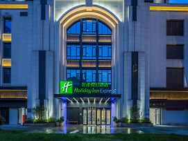 Holiday Inn Express Haining City Center photos Exterior