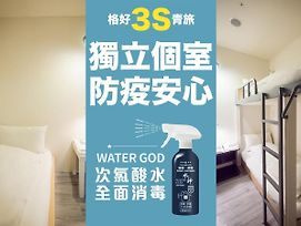 So Sweet 3S Guest House photos Exterior