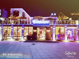 Zhangdao Island Yu Romantic Holiday Guest House photos Exterior