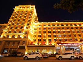 Manzhouli Friendship Hotel photos Exterior