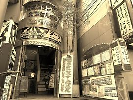 Funabashi Grand Sauna And Capsule Hotel photos Exterior