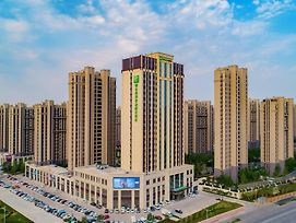 Holiday Inn Express Yantai Fulai photos Exterior