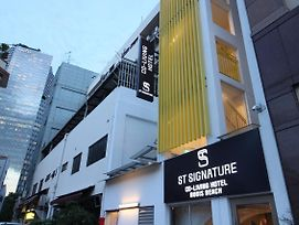 St Signature - Dusk Bugis Beach photos Exterior