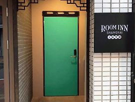 Room Inn Shanghai 中華街 photos Exterior
