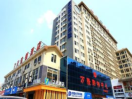 7Days Inn Qingzhou Pingzhangfu Store photos Exterior