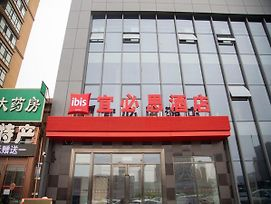 Ibis Harbin West Railway Station Wanda Plaza Hotel photos Exterior