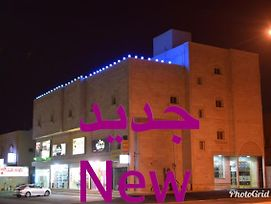 Al Fahd Al Zahabi Furnished Units photos Exterior