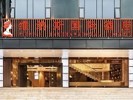 Venus International Hotel Yufengshan Park photos Exterior