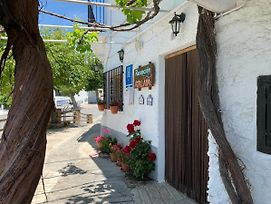Hostal Rural Atalaya photos Exterior