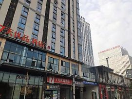 7Days Premium Wuhu Railway Station Wanda Plaza Branch photos Exterior
