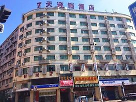 7Days Inn Zhuzhou Railway Station University Of Technology Branch photos Exterior