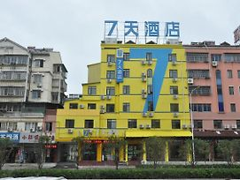 7Days Inn Anqing Train Station Branch photos Exterior