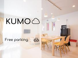Kumo photos Exterior