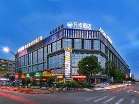 Win Way Hotel Zhongshan 500M To Guzhen Convention And Exhibition Center photos Exterior
