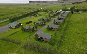 Horgsland Cottages  Iceland
