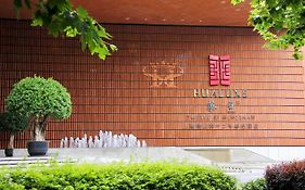 Twelve at Hengshan Hotel Shanghai