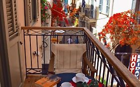 Andromeda Guest House Nafplio