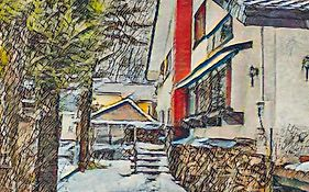 Guest House Wind Inn Hakuba 2*