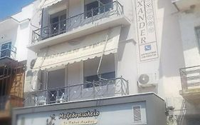 Alexander Rooms & Apartments Ηγουμενίτσα