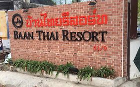 Baan Thai Resort Chiang Mai