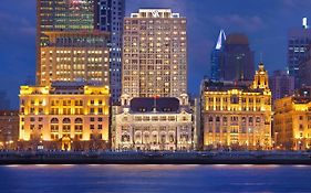 Waldorf Astoria Shanghai on The Bund Hotel
