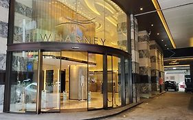 The Wharney Hotel Hong Kong