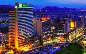 Holiday Inn Xiaoshan Hangzhou