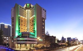 Holiday Inn Kunming City Centre photos Exterior