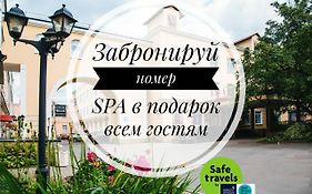 Guyot Business Boutique Hotel Saint Petersburg