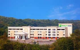 Holiday Inn Express West Cincinnati