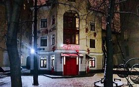 Che Hotel Moscow