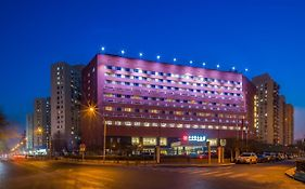 Beijing Commercial Business Hotel photos Exterior
