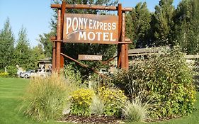 Pony Express Motel photos Exterior