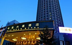 Six Star Hotel Beijing
