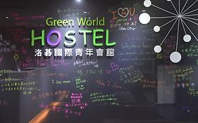 Green World Hostel Taipei