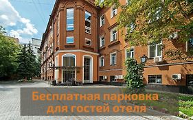 Bagration Hotel Moscow
