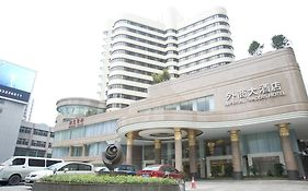 Imperial Traders Hotel Guangzhou